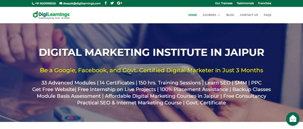 Digital marketing course content