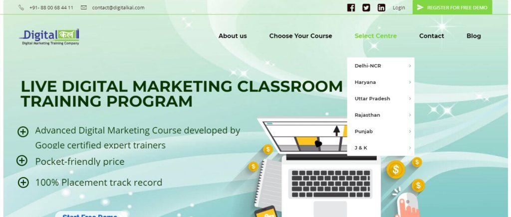 Top 10 Digital Marketing Training Courses in faridabad