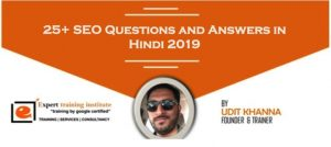 25+ SEO Questions and Answers in Hindi 2019