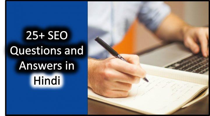 25+ SEO Questions and Answers in Hindi
