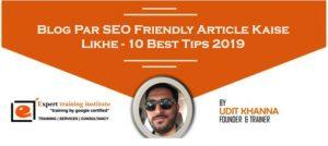 Blog Par SEO Friendly Article Kaise Likhe – 10 Best Tips 2019