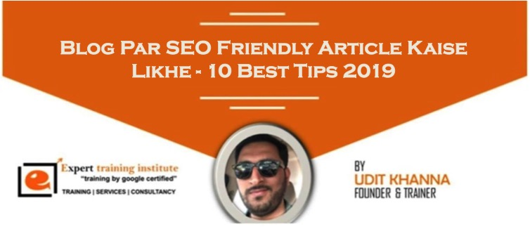 Blog Par SEO Friendly Article Kaise Likhe - 10 Best Tips 2019