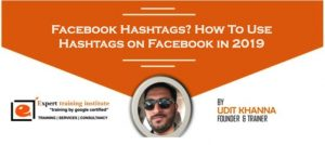 Facebook Hashtags and How To Use Hashtags on Facebook in 2019