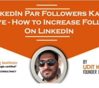 LinkedIn Par Followers Kaise Badhaye - How to Increase Followers On LinkedIn